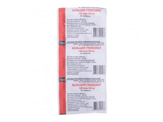 Gliukonato 500 mg. tabletės N10
